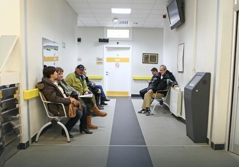 Pacijenti u cekaonici
